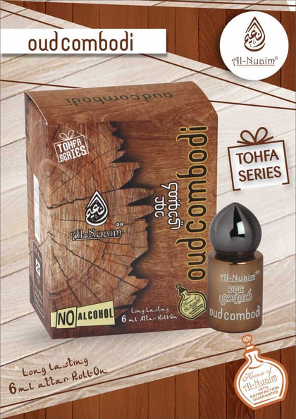 Al Nuaim Oud Combodi Attar 6ML Tohfa Series