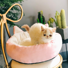 Round Cat Bed: Cat Nest Available In 2 Colors - Pink and Grey