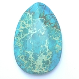 GM-0230 - Blue Variscite Faceted Teardrop Gemstone Pendant, 35x50mm | Pkg 1