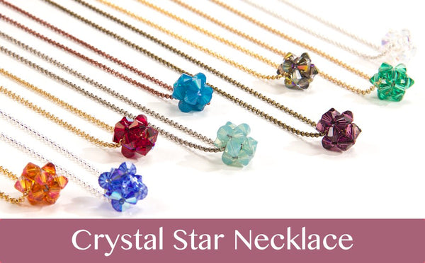 #PDF-554 - Crystal Star Necklace
