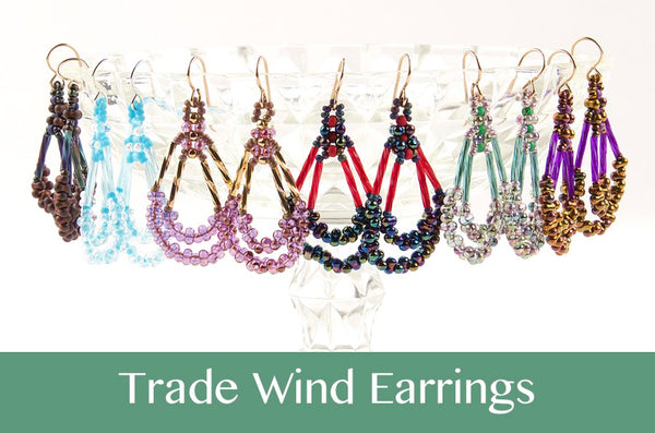 #PDF-506 - Trade Wind Earrings