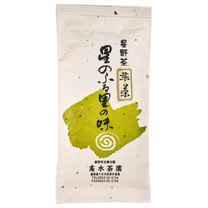 Sencha Green Tea - Deep Steamed 100g