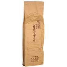 Load image into Gallery viewer, Hojicha Roasted Green Tea 200g