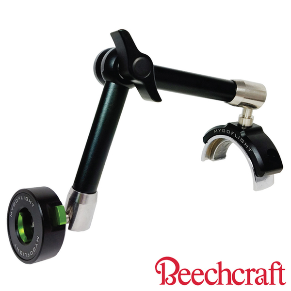 Sport Mount - Flex Yoke Beech Center Collar