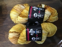 Load image into Gallery viewer, Gingersnap | Worsted | 100% Superwash Merino | 218 yds (115g)