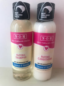 COCONUT & VANILLA - 60ml ( Travel Size )