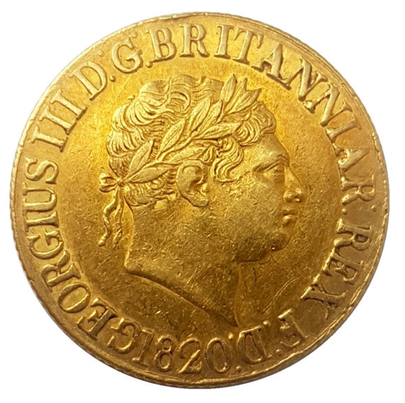 1820 George III Gold Full Sovereign