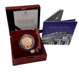 2021 Queen Elizabeth II 150th Anniversary Royal Albert Hall £5 Gold Proof