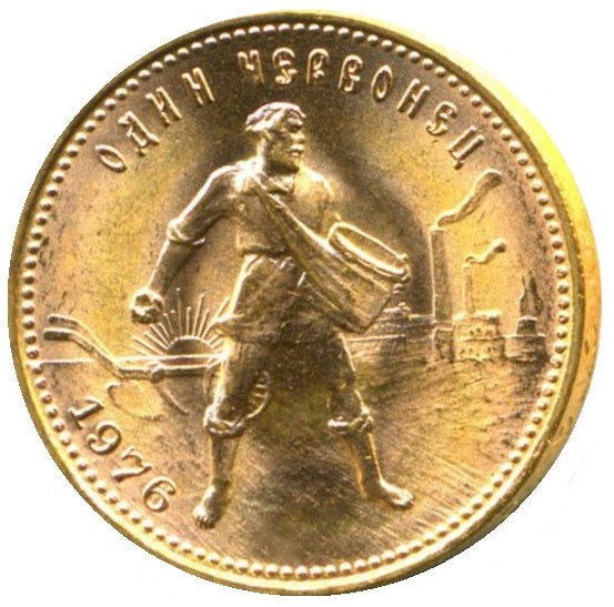 Russian Chervonetz (10 Roubles) .900 Fineness 0.249 oz Gold