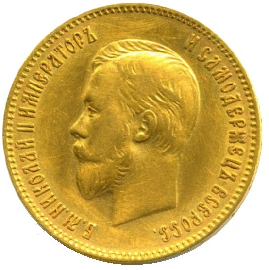 Russian 5 / 10 Rouble's .900 Fineness Gold