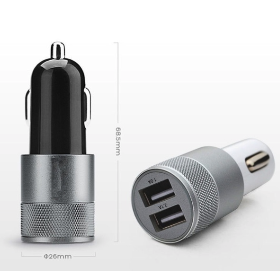 2-PORT DUAL METALIC USB UNIVERSAL CAR CHARGER