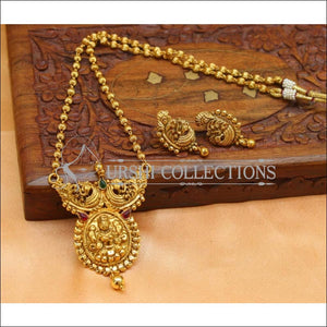 Designer Gold Plated Temple Pendant Set UC-NEW2029 - Pendant Set