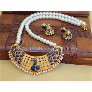 DESIGNER HANDMADE PEACOCK PEARL NECKLACE SET UC-NEW3282 - Necklace Set