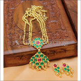 Designer Multi Layer Kempu Necklace Set UC-NEW292 - Green and Ruby - Necklace Set