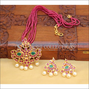 DESIGNER RUBY MALA PEACOCK PENDANT SET UC-NEW2862 - Pendant Set