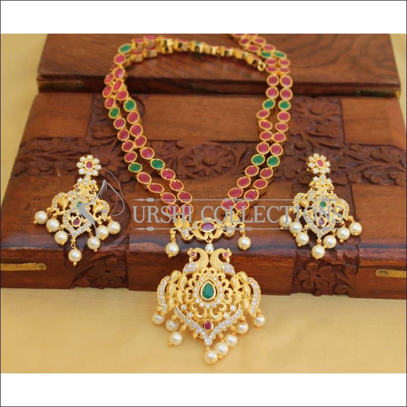 Elegant Gold Plated Peacock Necklace Set UC-NEW1766 - Multi - Necklace Set