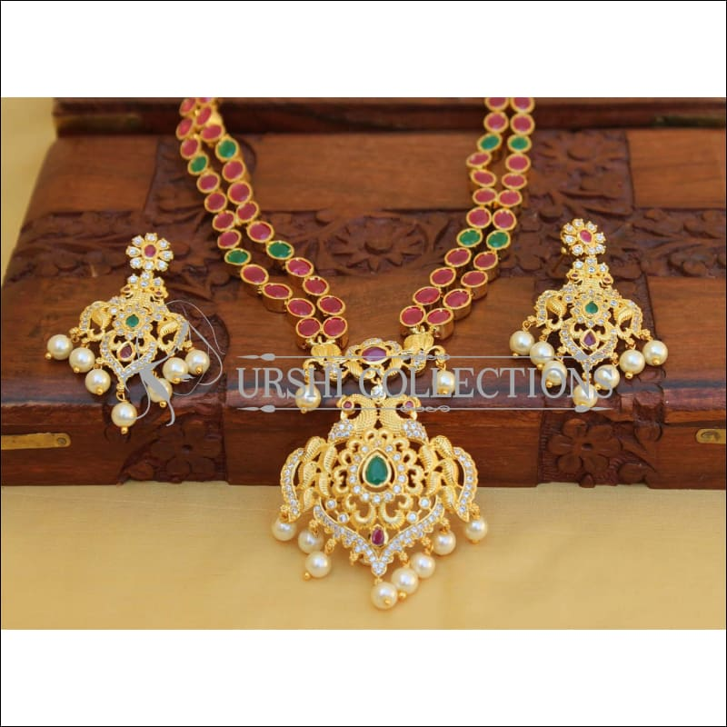 Elegant Gold Plated Peacock Necklace Set UC-NEW1766 - Necklace Set