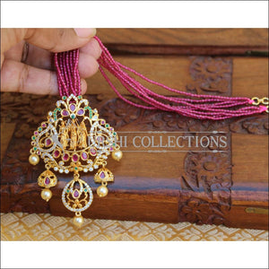 LOVELY DESIGNER RAM PARIVAR TEMPLE PENDANT WITH SPINNER BEADS UTV129 - Pendant Set