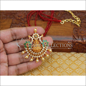 LOVELY DESIGNER TEMPLE PENDANT WITH SPINNER BEADS UTV127 - PENDANT WITH MAROON BEADS - Pendant Set