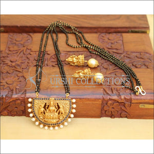 MATTE FINISH TEMPLE BLACK BEAD CHAIN SET UC-NEW3129 - BLACK - Mangalsutra