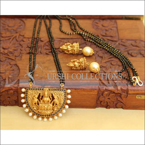 MATTE FINISH TEMPLE BLACK BEAD CHAIN SET UC-NEW3129 - Mangalsutra