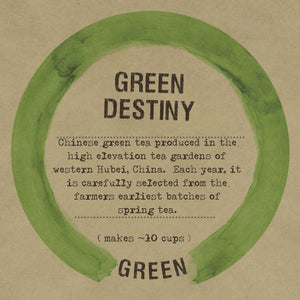 Green Destiny