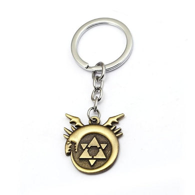Homunculus Keychain - Accessories - TheGeekLeak.com
