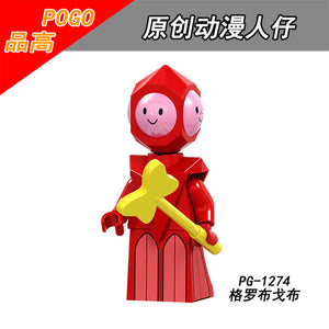 Adventure Time - Grob Gob Glob Grod Lego Style Action Figure -  - TheGeekLeak.com