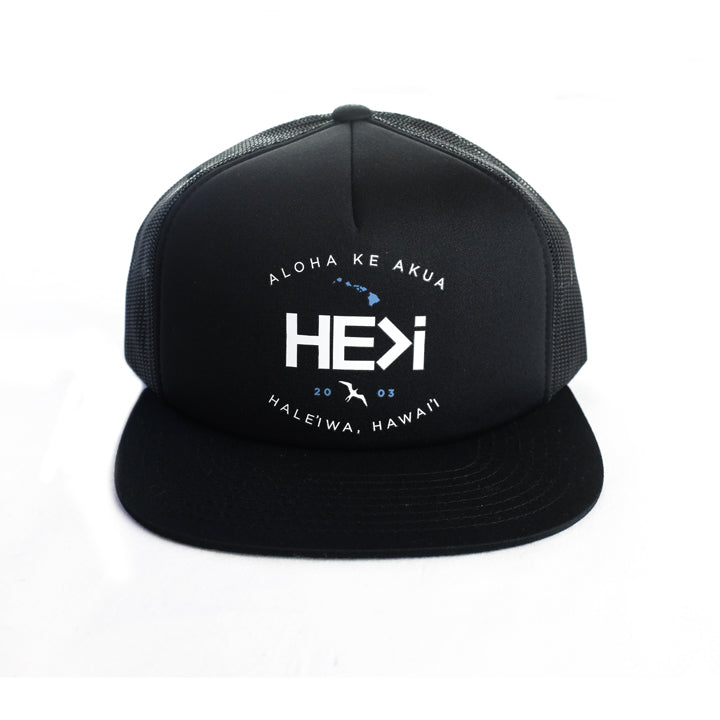 GARAGE TRUCKER HAT IN BLACK