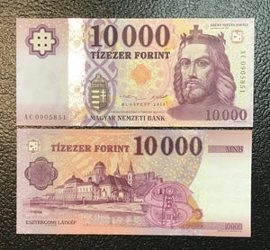Hungary P-NEW  2014  10,000 Forint - Crisp Uncirculated