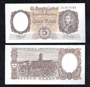 Argentina P-275b  ND(1960-62) Sign. Title B 5 Pesos Crisp Unc. Sm. Spot in WM area!