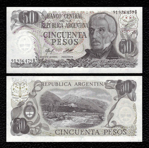 Argentina P-301b ND(1976-78) 50 Pesos - Crisp Uncirculated