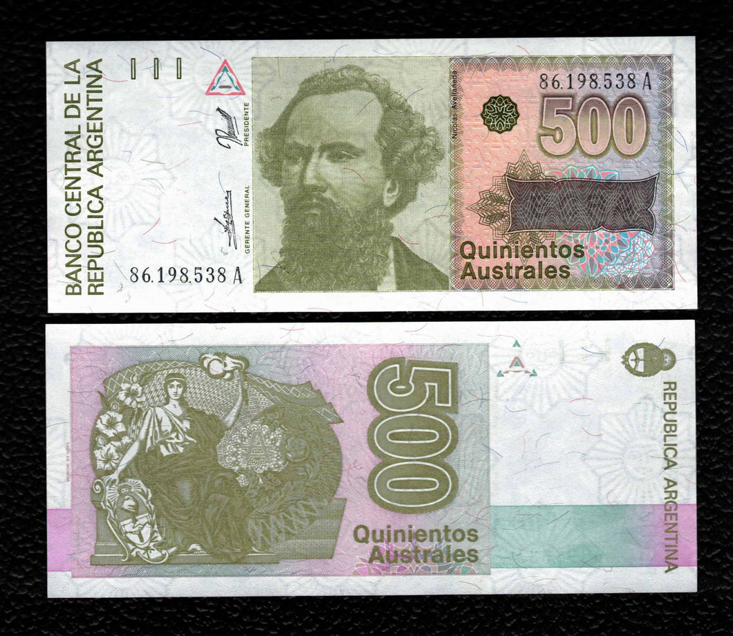 Argentina P-328b ND(1990) 500 Pesos - Crisp Uncirculated