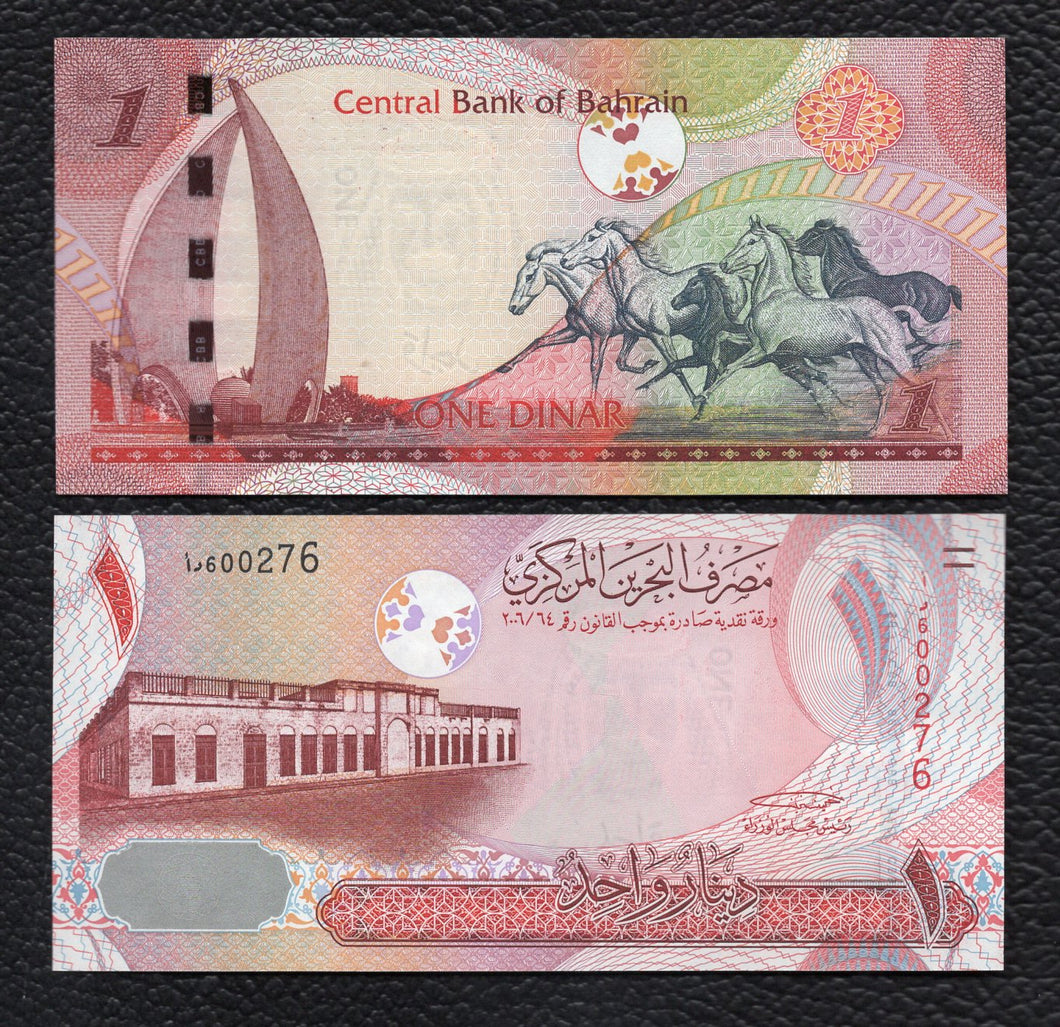 Bahrain P-26 ND(2008) 1 Diinar - Crisp Uncirculated