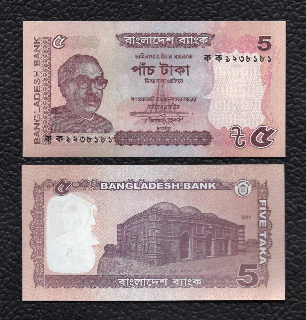 Bangladesh P-53a 2011 5 Taka (Dark Portrait) - Crisp Uncirculated