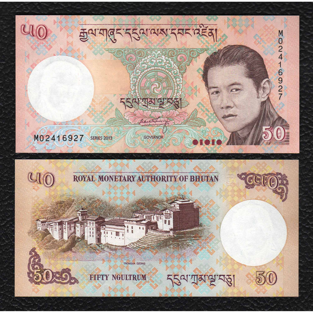 Bhutan P-31b 2013  50 Ngultrum - Crisp Uncirculated