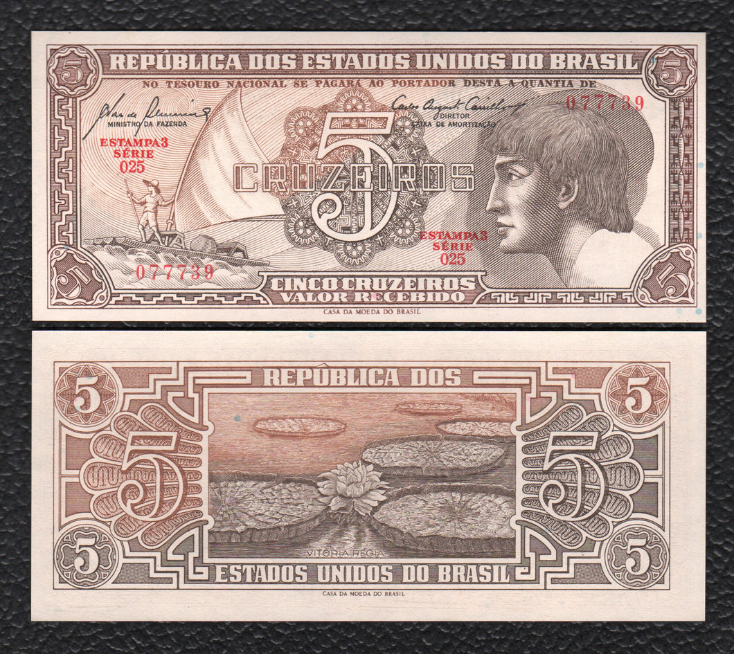 Brazil P-166a ND(1961-62) 5 Cruzeiros - Crisp Uncirculated