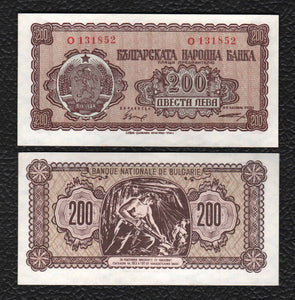 Bulgaria P-75a  1948 200 Leva - Crisp Uncirculated