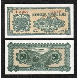 Bulgaria P-76a  1948 250 Leva - Crisp Uncirculated