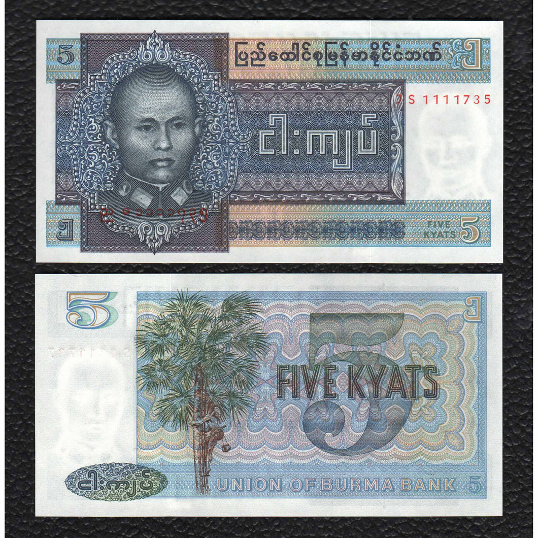 Burma P-57 ND(1973) 5 Kyats - Crisp Uncirculated