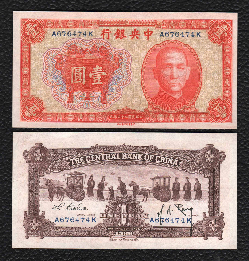 China P-211a 1936 1 Yuan sign. 10 - Crisp Uncirculated