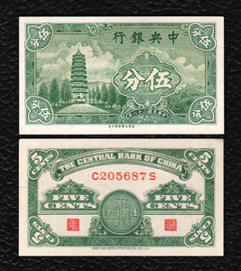 China P-225a 1939 5 Fen=5 Cents - Crisp Uncirculated