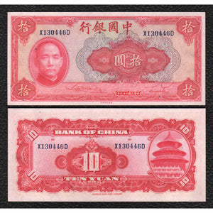 China P-85b  1940 10 Yuan - Crisp Uncirculated