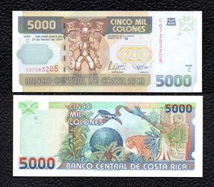 Costa Rica P-268Aa  24.2.1999  5000 Colones - Crisp Uncirculated