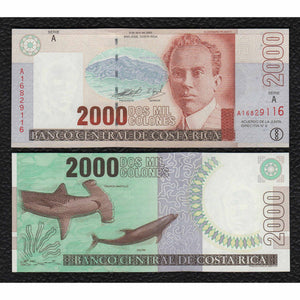 Costa Rica P-265d 9.4.2003 2000 Colones - Crisp Uncirculated