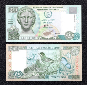 Cyprus P-62c  1.2 2001  10 Pounds - Crisp Uncirculated