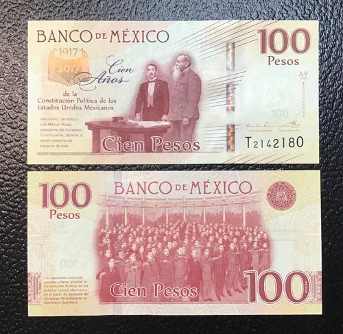 2016/2017 Mexico 100 Pesos - Crisp Uncirculated