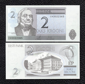 Estonia P-85a  2006  2  Krooni - Crisp Uncirculated