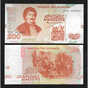Greece P-204a  2.9.1996 200 Drachmaes - Crisp Uncirculated