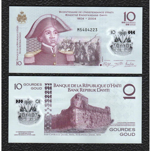 Haiti P-New  2013(2017)  10 Gourdes - Crisp Uncirculated